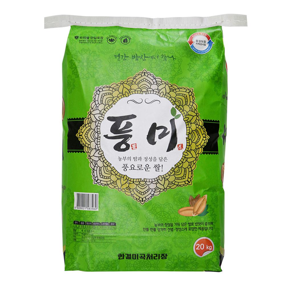 풍미 2020년 풍요로운 쌀, 20kg, 1개