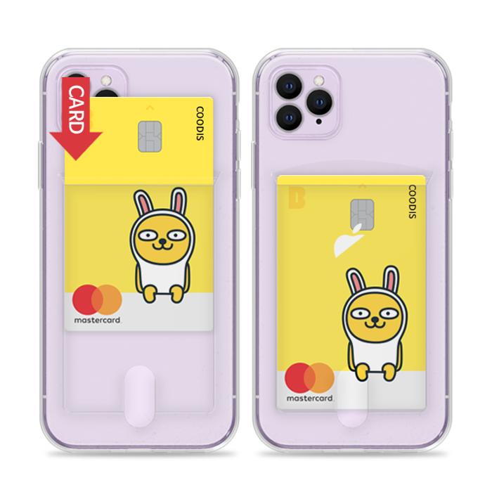 쿠디스 카드포켓 젤리 투명 휴대폰 케이스 2p