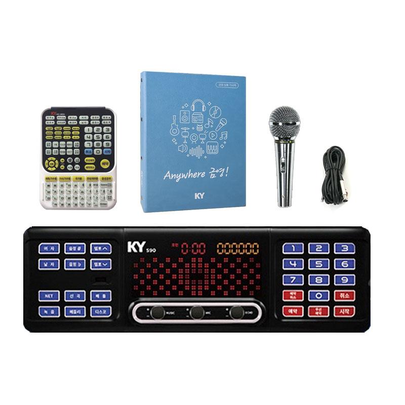금영 업소용 노래반주기 + 곡목집 + 리모콘 + 유선마이크 818, KMS-S90B