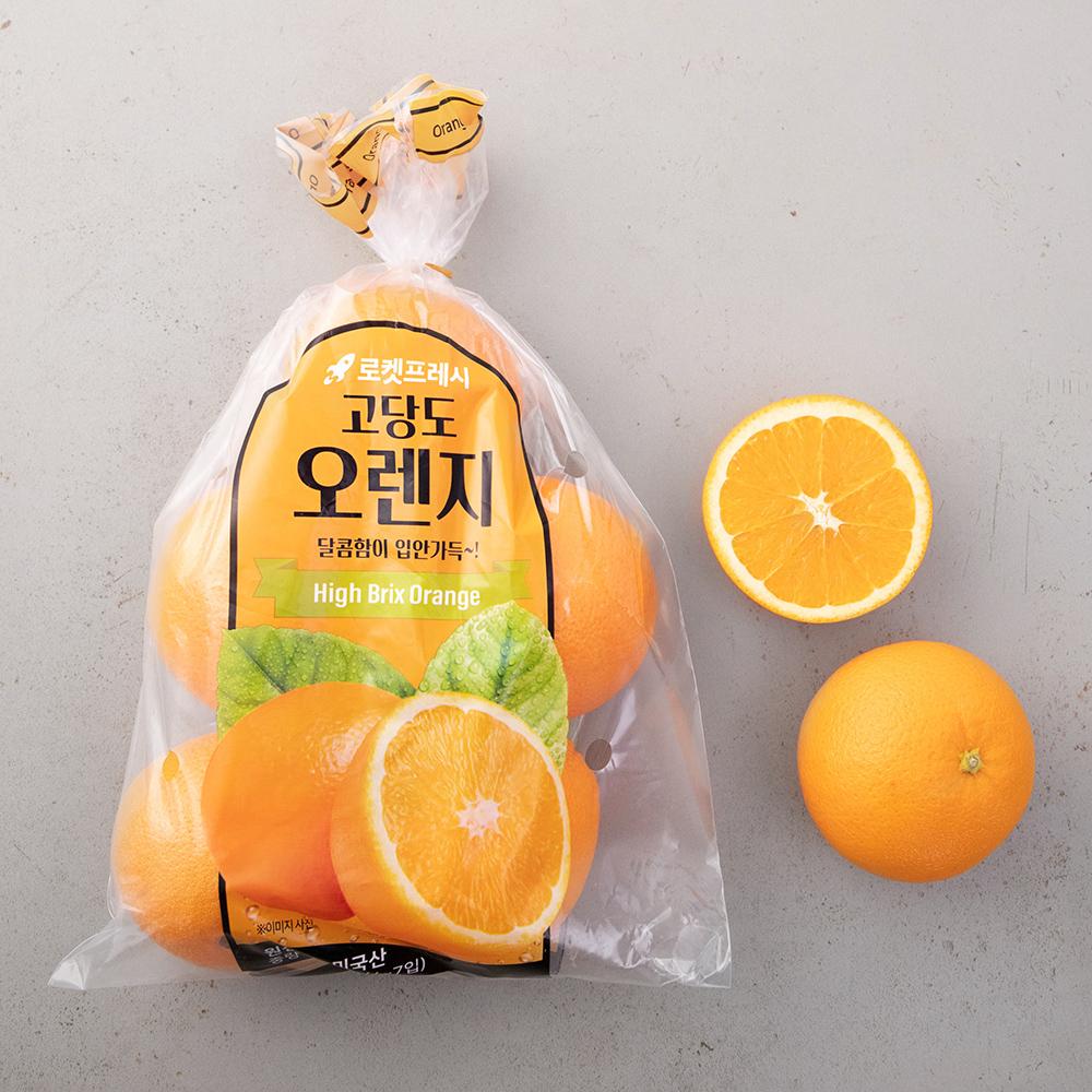 고당도 오렌지 1.2kg봉 (4~7입), 1.2kg(4~7입), 1개