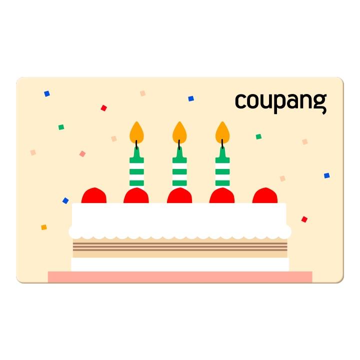 쿠팡 기프트카드