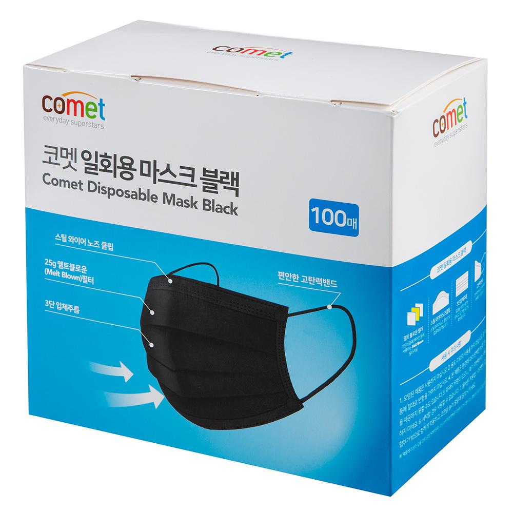 코멧 일회용 마스크, 100개입, 1개, 블랙