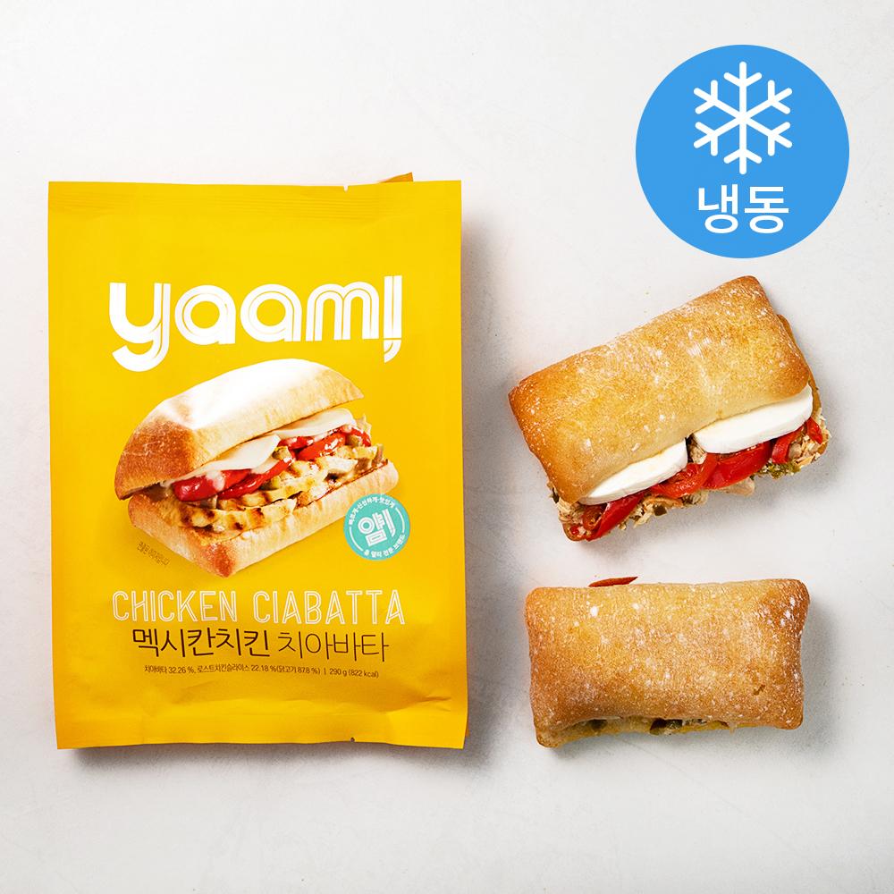 YAAM(얌)! 멕시칸 치킨 치아바타 (냉동), 145g, 2개