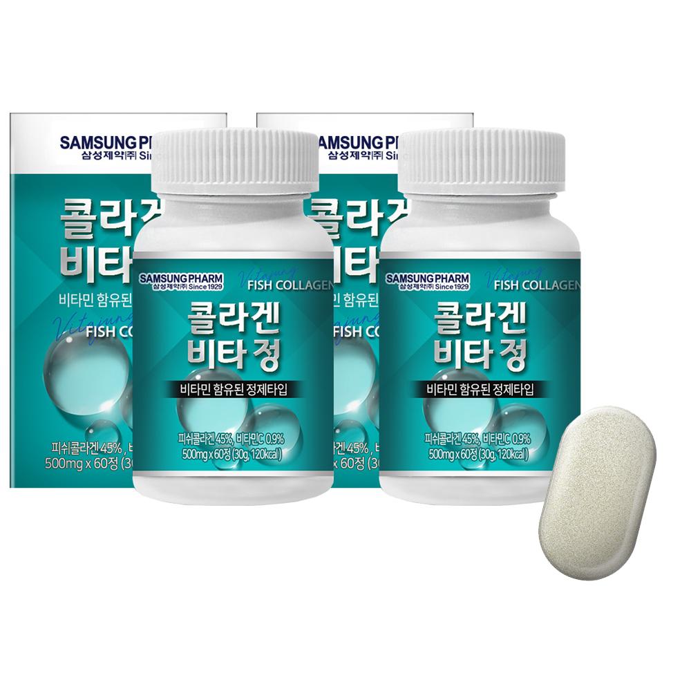 삼성제약 콜라겐 비타정, 60정, 2개