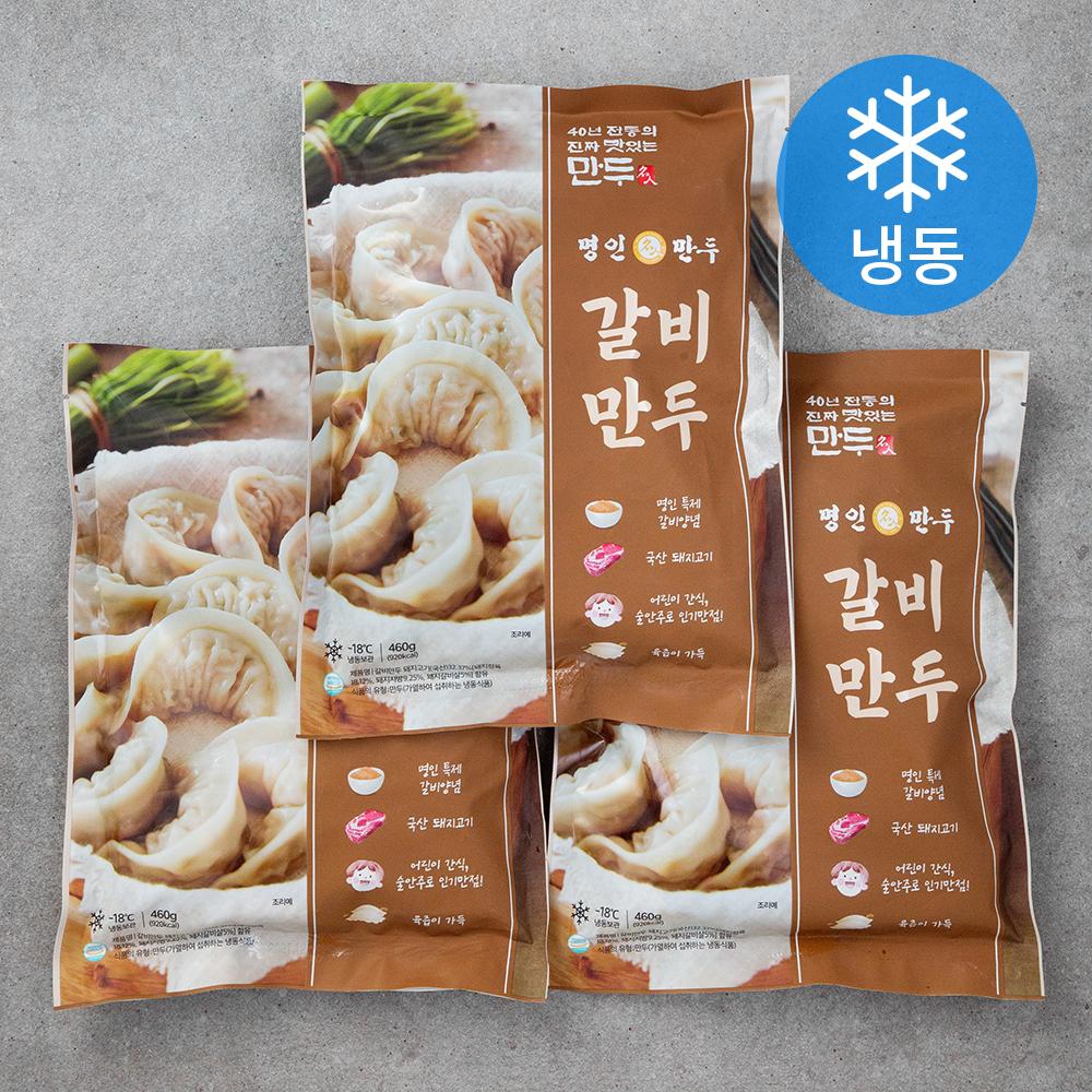 명인만두 갈비만두 (냉동), 460g, 3개