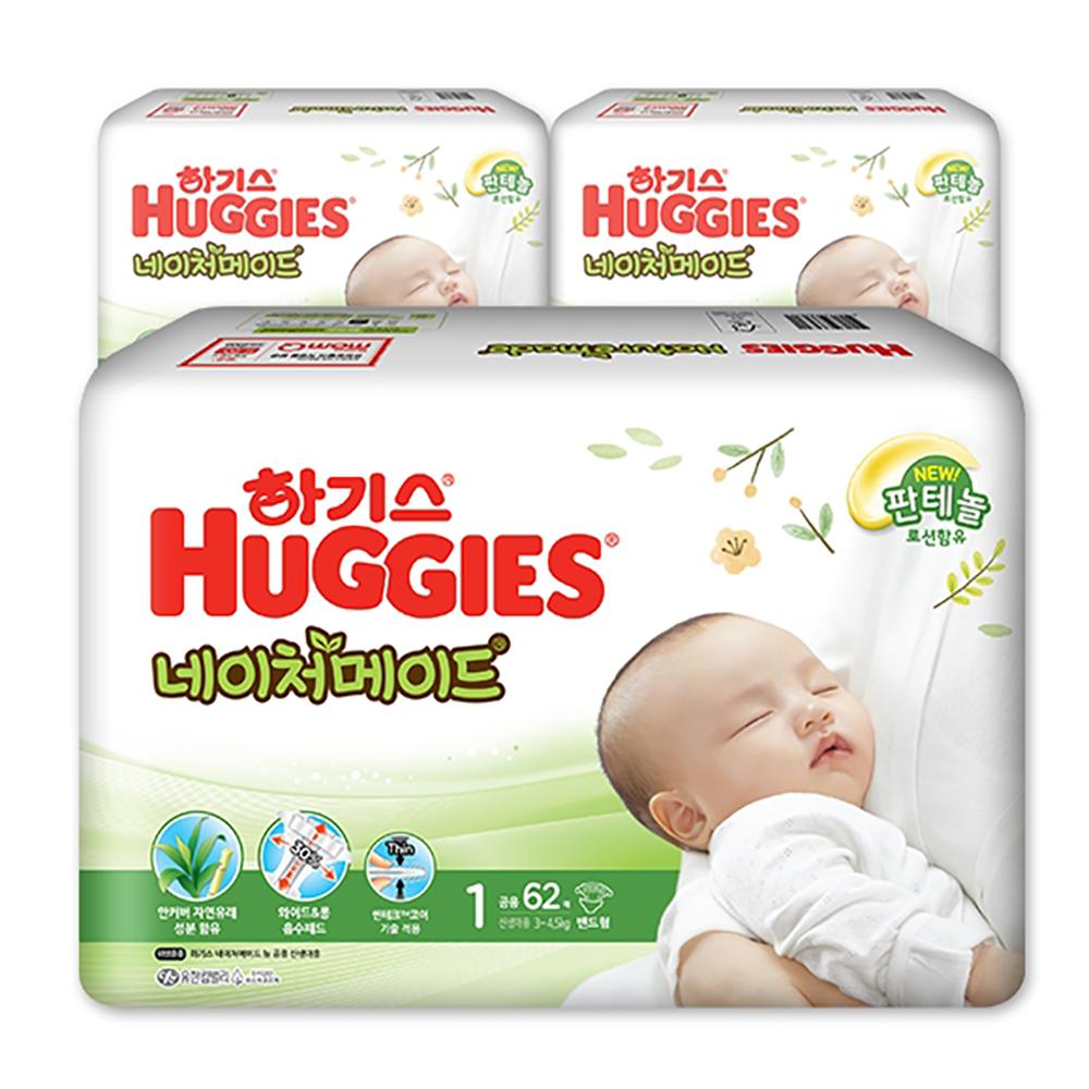 하기스 NEW 네이처메이드 밴드형 기저귀 남여공용 신생아용 1단계 (3~4.5kg), 186매