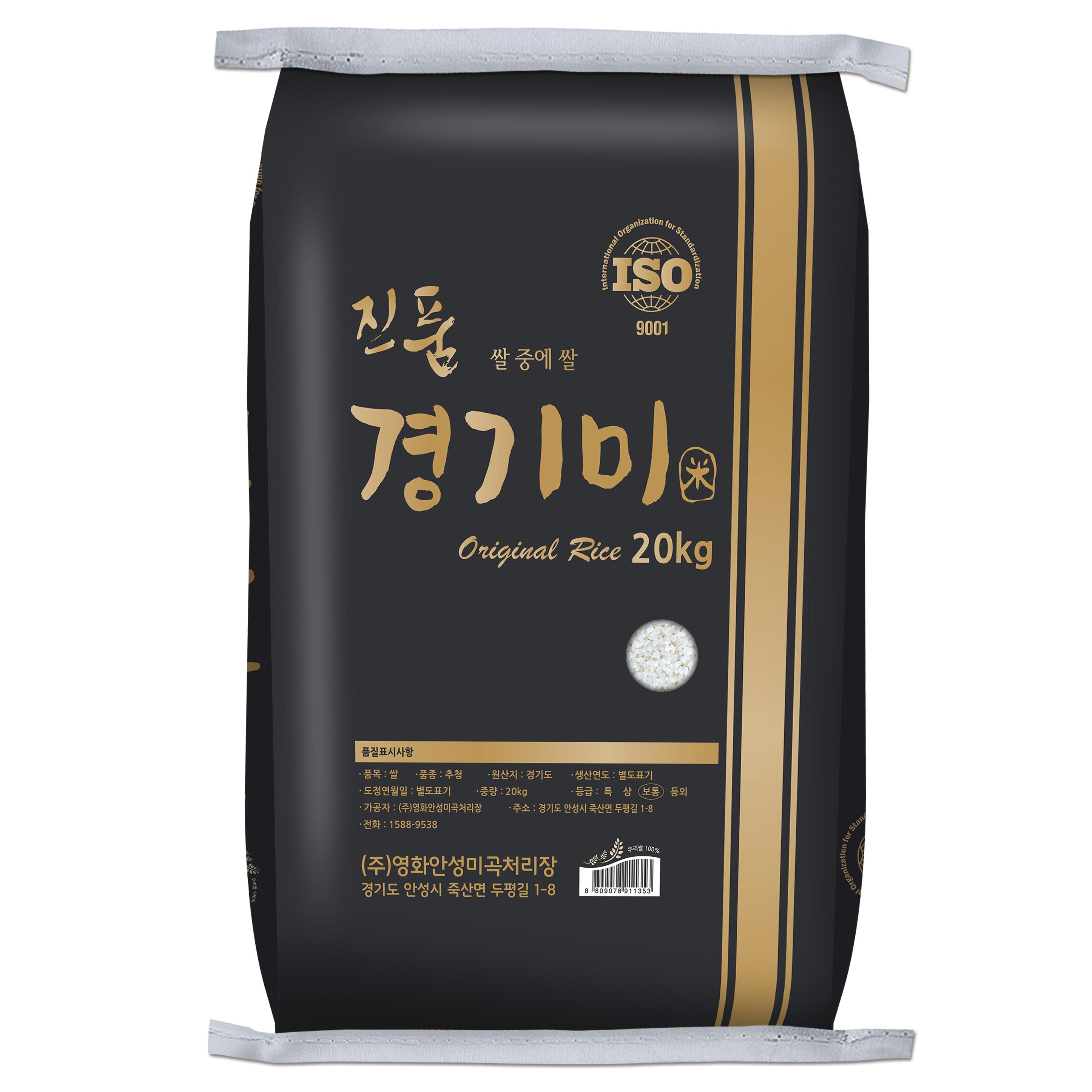 쌀집총각 진품 추청 경기미 쌀, 20kg, 1개