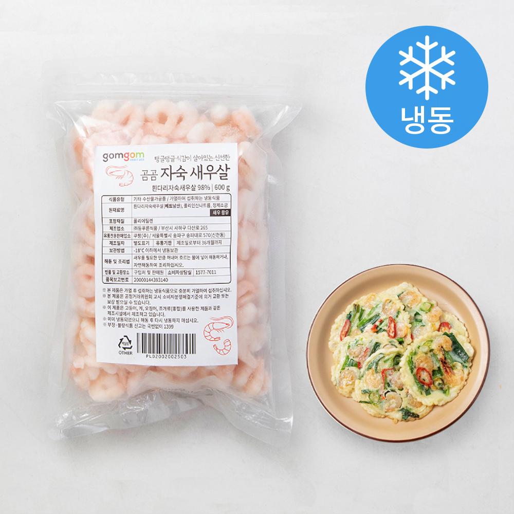 곰곰 자숙 새우살 (냉동), 600g, 1개