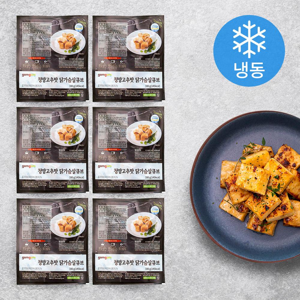 곰곰 청양 고추맛 닭가슴살 큐브 (냉동), 100g, 6개