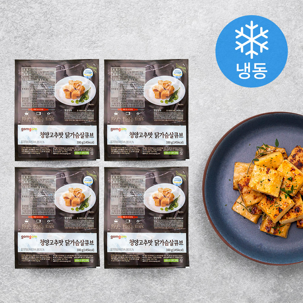 [닭가슴살 다이어트] 곰곰 청양 고추맛 닭가슴살 큐브 (냉동), 100g, 4개 - 랭킹80위 (7290원)