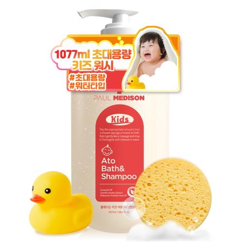 폴메디슨 키즈 아토 대용량 바스앤샴푸 1077ml + 해면스펀지 + 포리장난감, 1세트