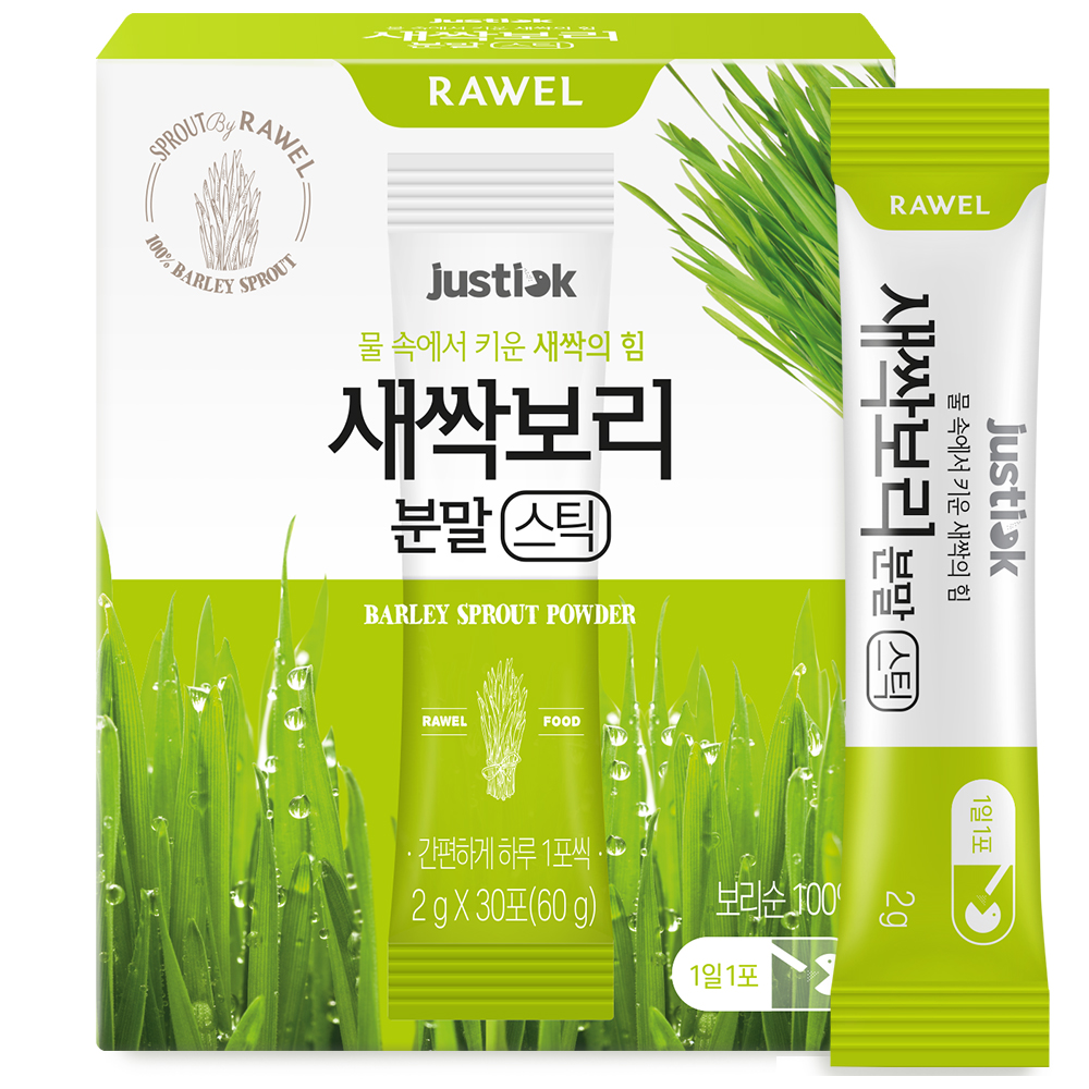 로엘 새싹 보리 분말 스틱, 2g, 30개