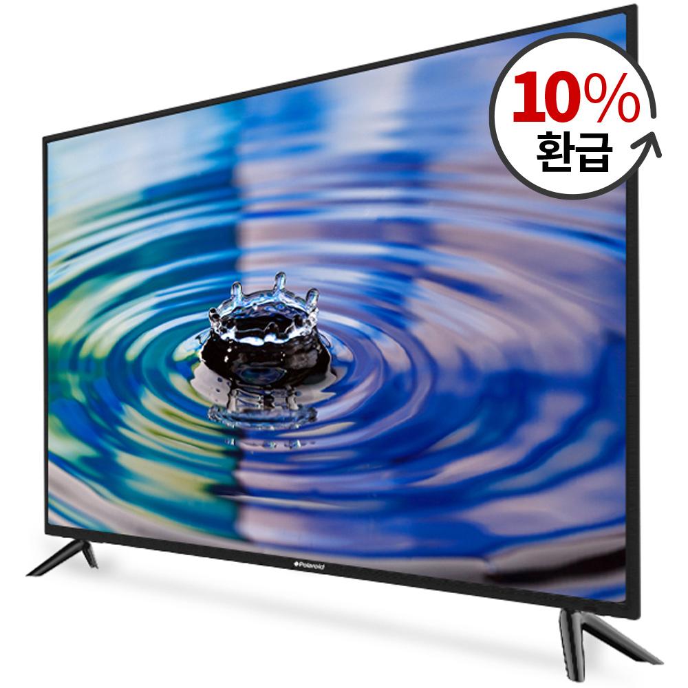 폴라로이드 FHD LED 109cm 무결점 TV CP430F, 스탠드형, 자가설치