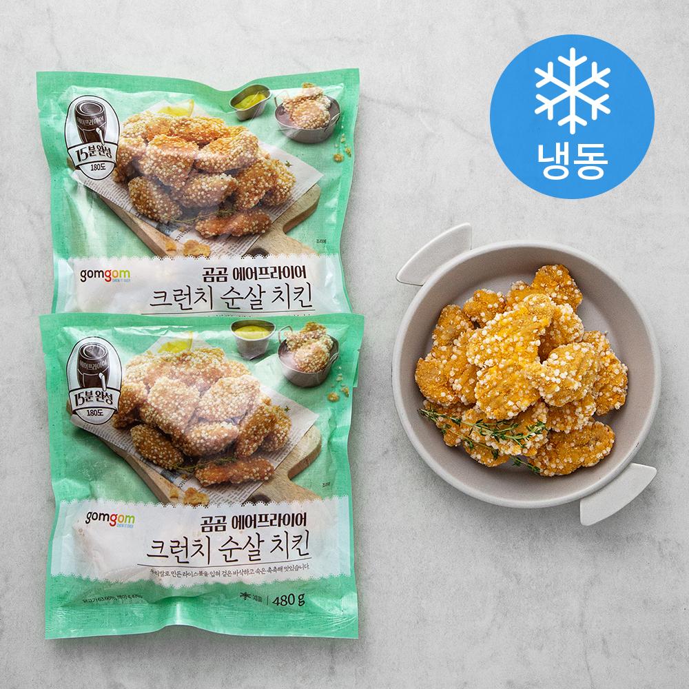 곰곰 에어프라이어 크런치 순살 치킨 (냉동), 480g, 2개