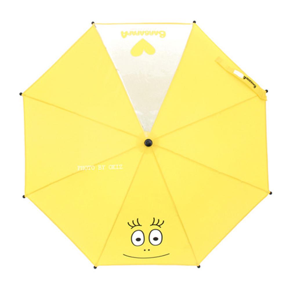 바바파파 47 우산 얼굴-1폭POE-BP11