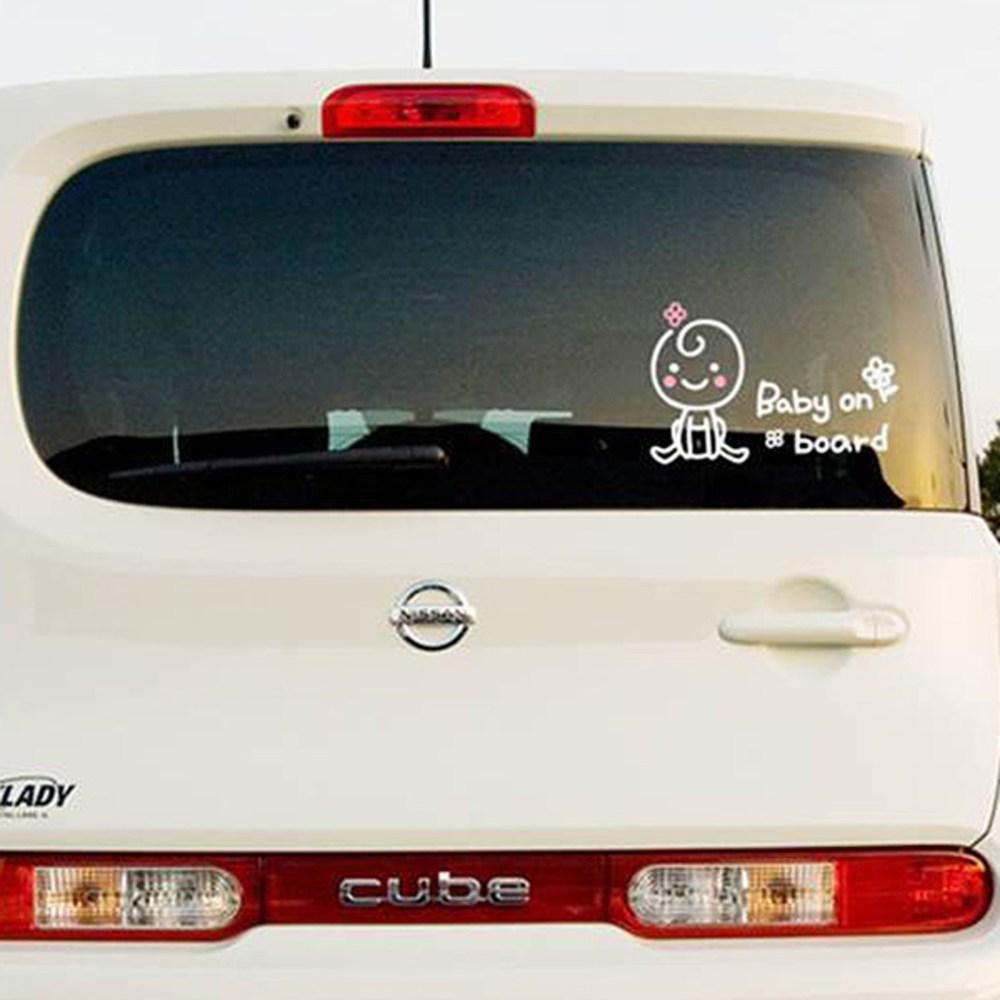 단비디자인 Baby On Board2 차량용 스티커, 화이트, 1개