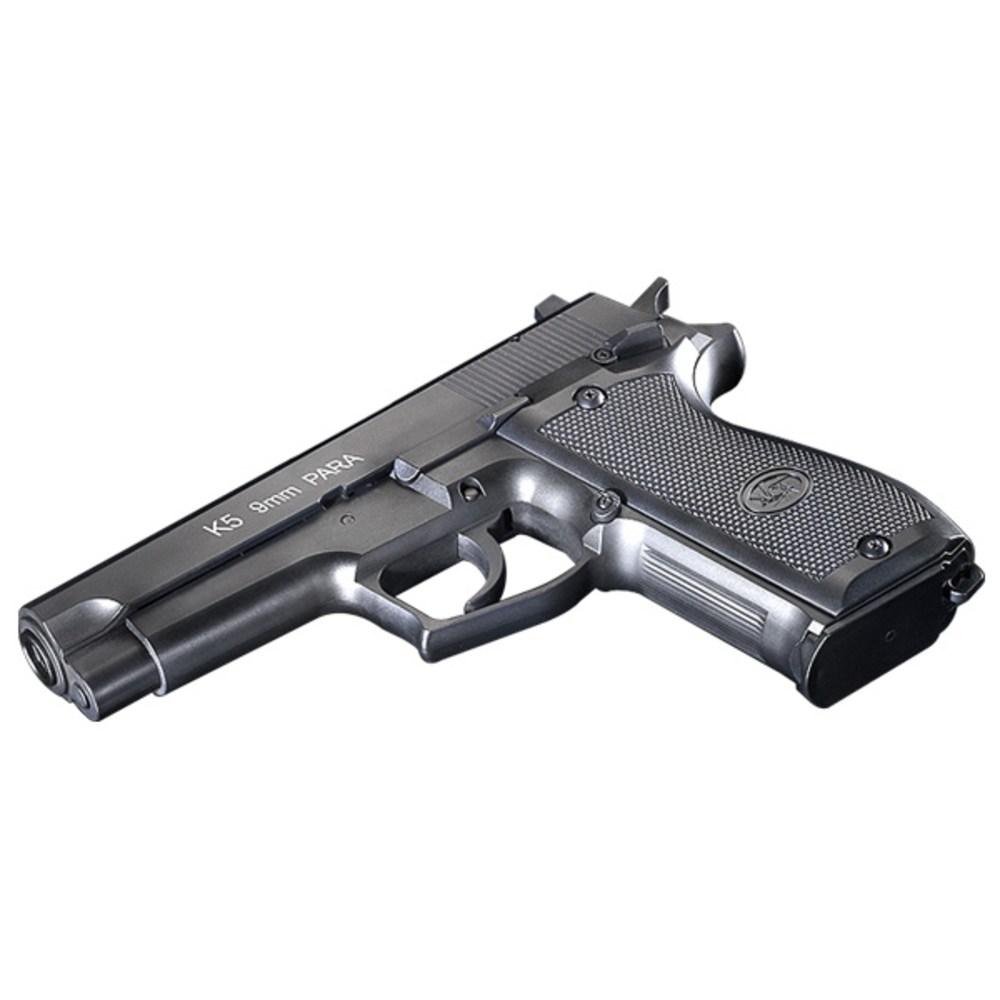아카데미과학 한국군 제식권총 K5
