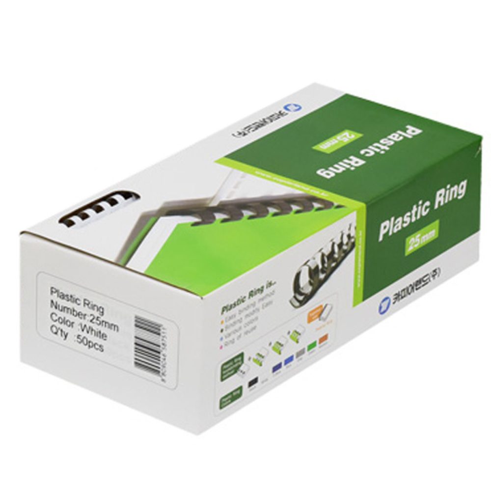 카피어랜드 제본 플라스틱링 1BOX 50개입, 흰색, 25mm