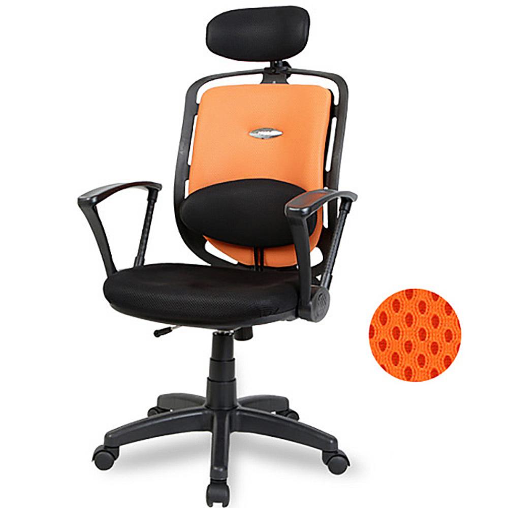 체어포커스 스너그 D600 고급 대요추 올 메쉬 사무용 의자 오렌지