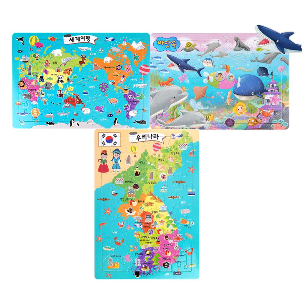 EQ IQ 판퍼즐 3종세트1 우리 나라 세계 여행 바닷속, 월드베스트
