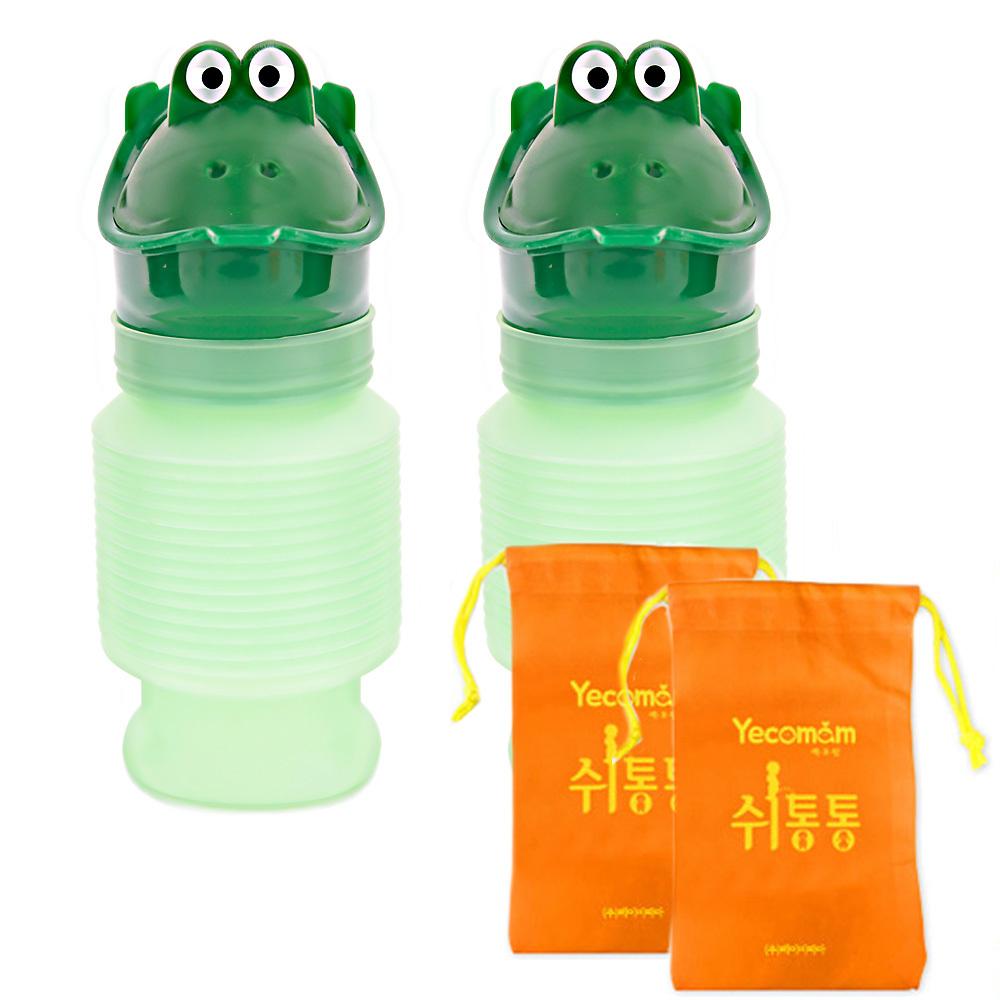 예꼬맘 쉬통통 휴대용 유아 소변기 개구리 + 보관용 파우치 x 2세트, 그린