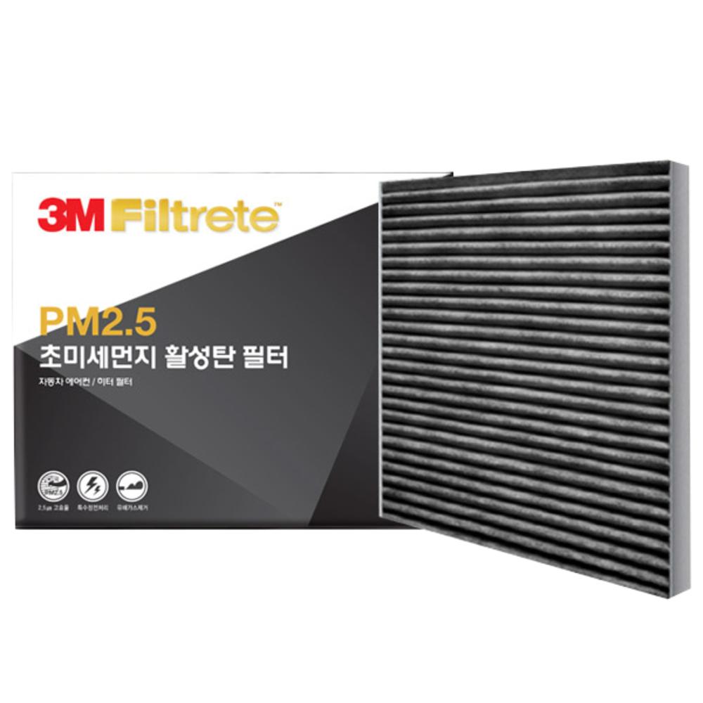 3M PM2.5 초미세먼지 활성탄 필터, F6209, 1개