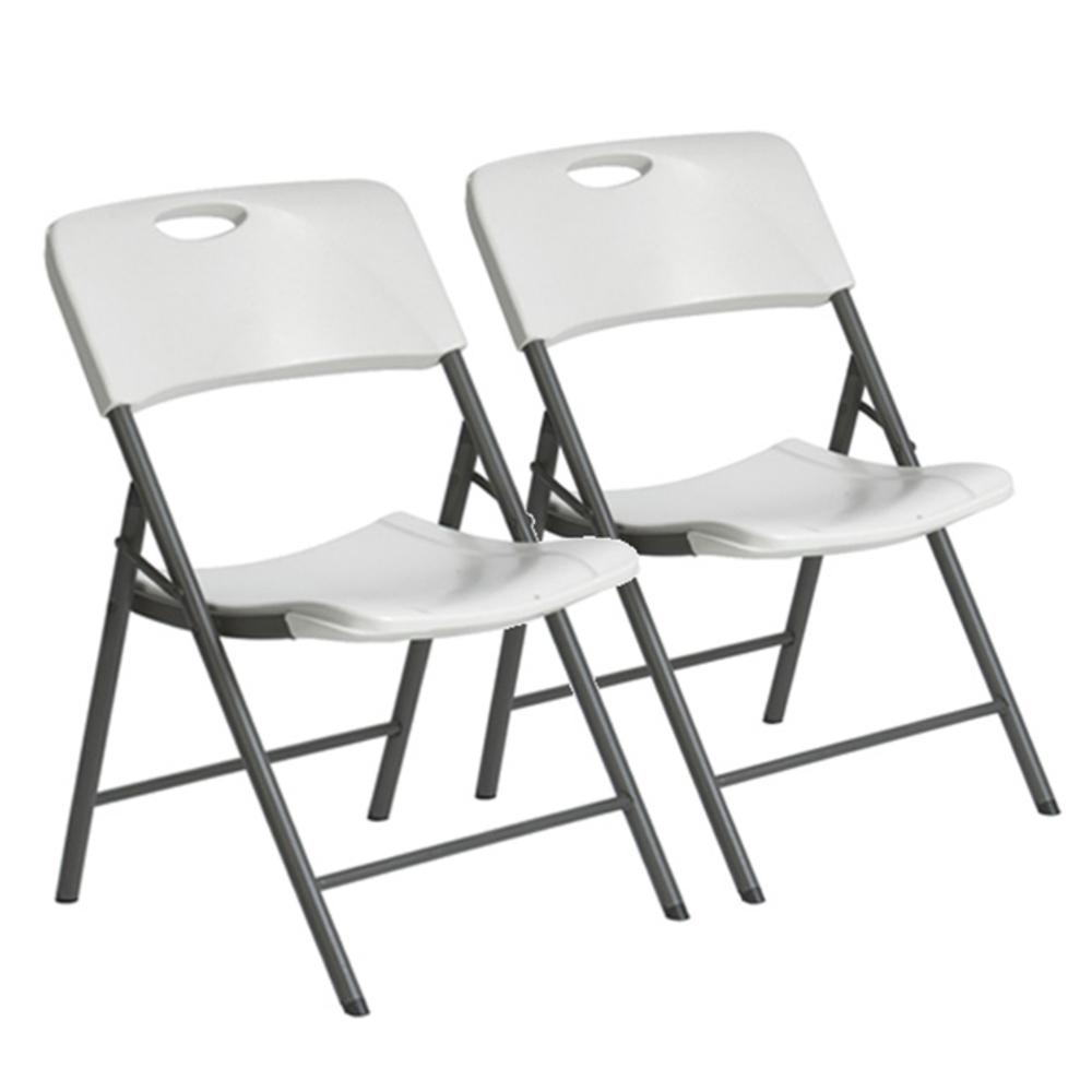 라이프타임 접이식 의자 세트 2p 화이트
