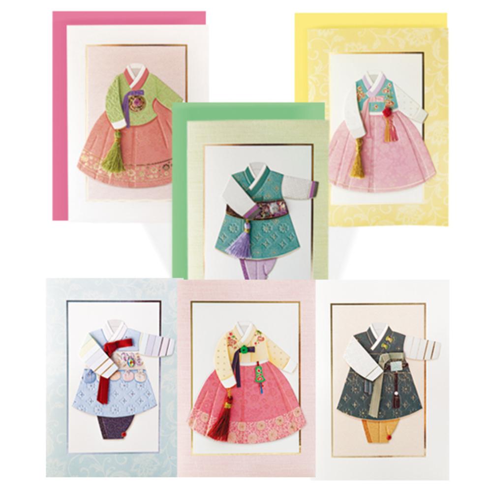 프롬앤투 아동한복 6종 카드 세트 ft216, 혼합 색상, 1세트