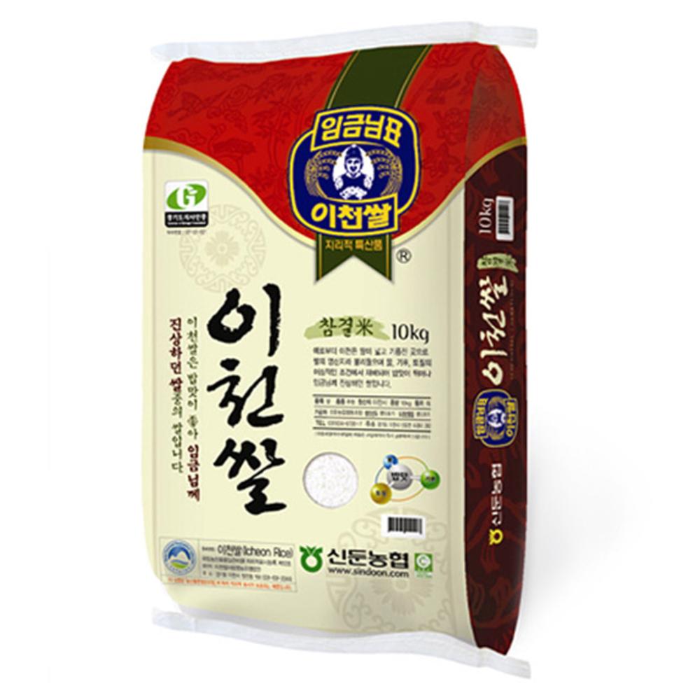 신둔농협 임금님표 이천쌀, 10kg, 1개