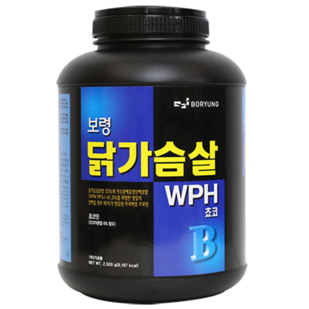 보령 닭가슴살 WPH 프로틴 보충제 쵸코, 2.5kg, 1개