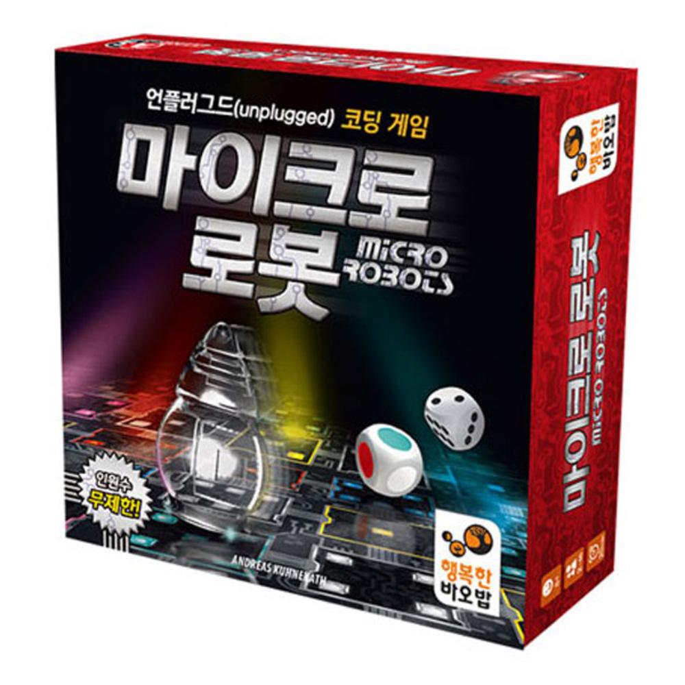 행복한바오밥 마이크로 로봇 코딩게임, 1세트