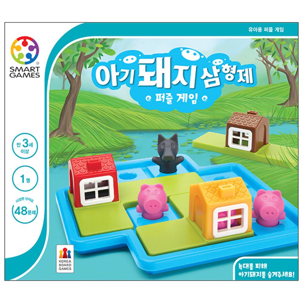 코리아보드게임즈 아기돼지 삼형제 퍼즐 게임, 혼합 색상