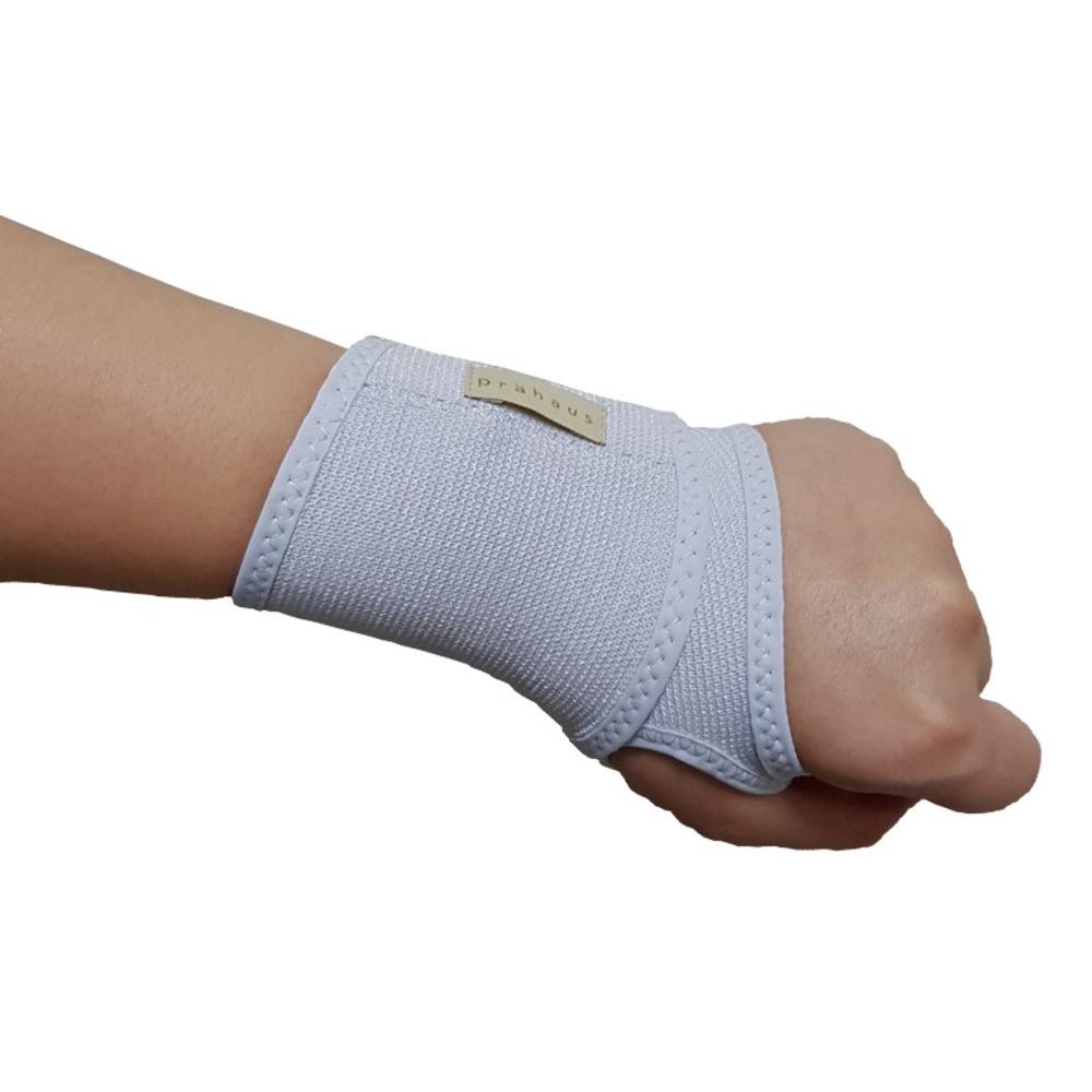 프라하우스 임산부 손목 보호대 2p, 그레이