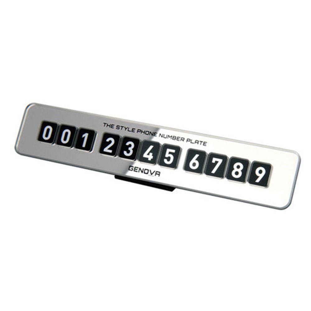 삼진퍼스트 제노바 스타일 주차알림판 GV702, 혼합 색상, 1개