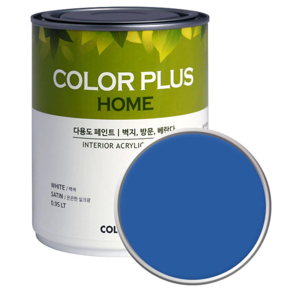 노루페인트 컬러플러스 홈 페인트 1L, 제트블루 (SP4210)