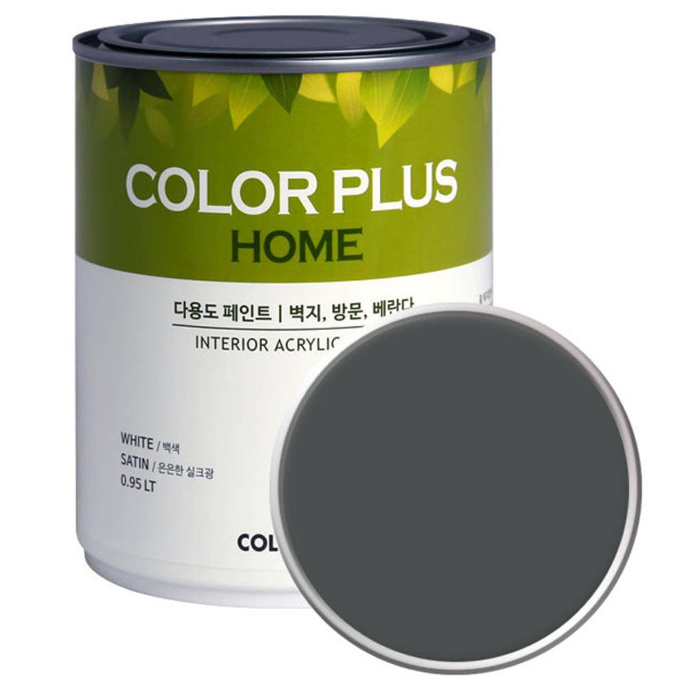 노루페인트 컬러플러스 홈 페인트 1L, 딥그레이 (SP1180)