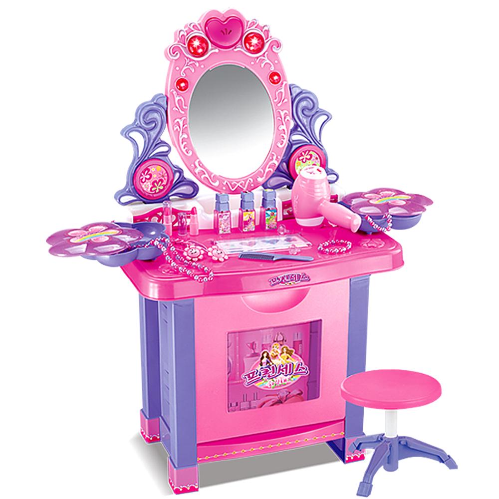오즈토이 프린세스 화장놀이대, 분홍
