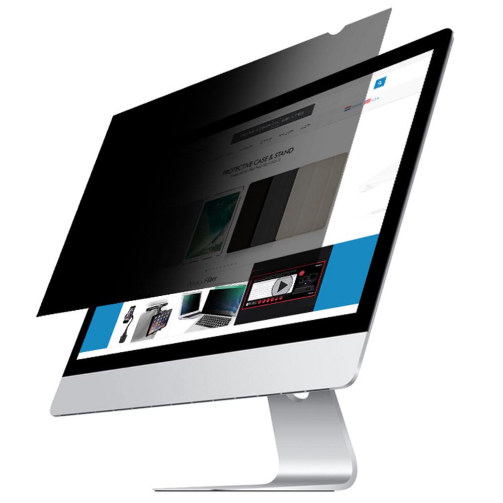 맥컬리 모니터용 정보 보안 필름 MPFAG2-23.6W9, 단일 색상, 1개