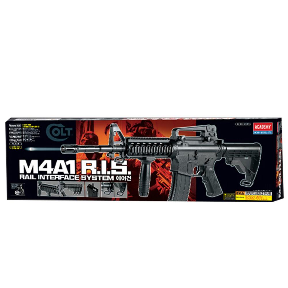 아케데미과학 M4A1 RIS 에어건 장난감 총