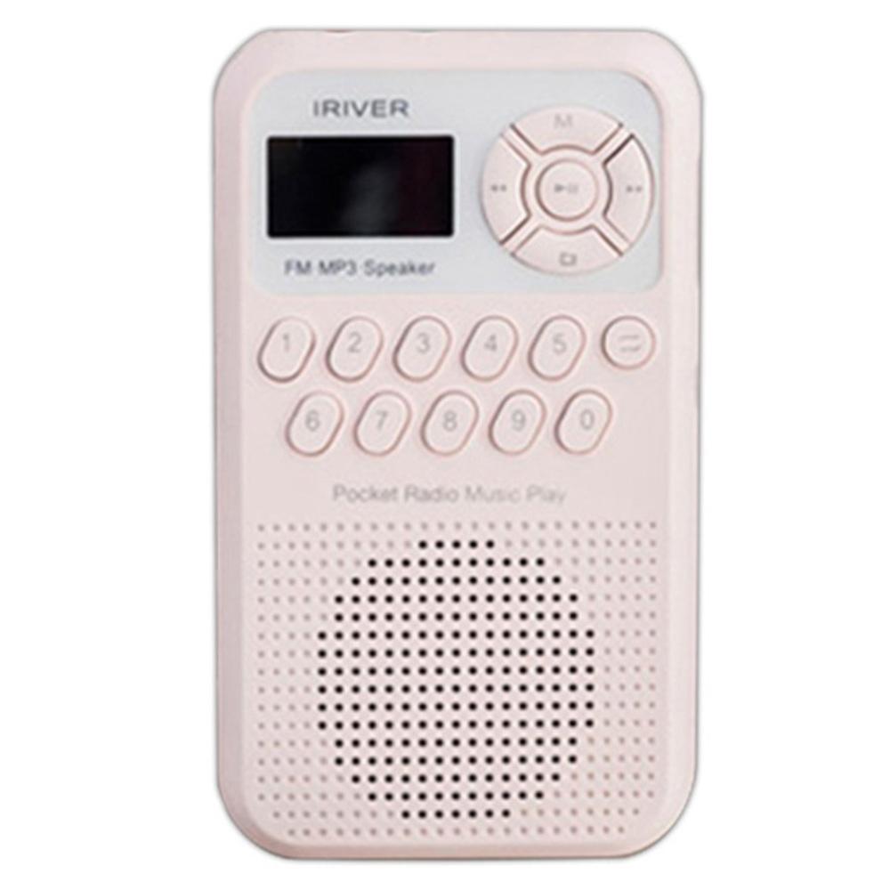 아이리버 효도 미니라디오, IRS-B202, 핑크