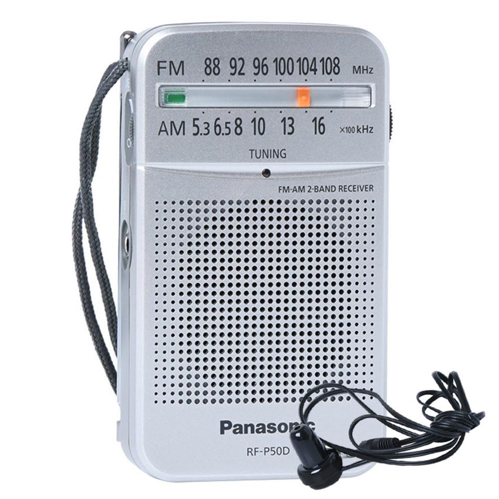 파나소닉 휴대용 라디오 + 이어폰, RF-P50D, 혼합 색상