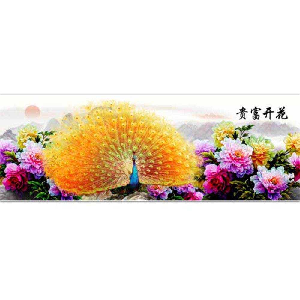 케이엠엘리 3D 황금부귀공작새 보석십자수 DIY 120 x 40 cm, 혼합 색상, 1세트
