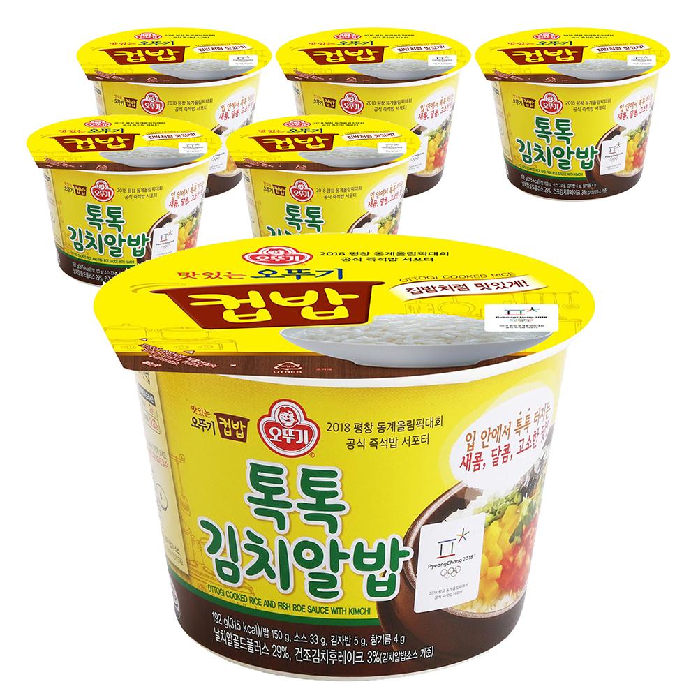 오뚜기 맛있는 컵밥 톡톡김치알밥, 192g, 6개