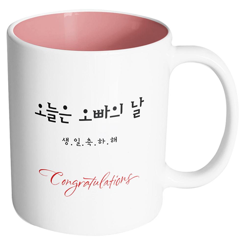 핸드팩토리 축하선물 오늘은 오빠의 날 머그컵, 내부 파스텔 핑크, 1개