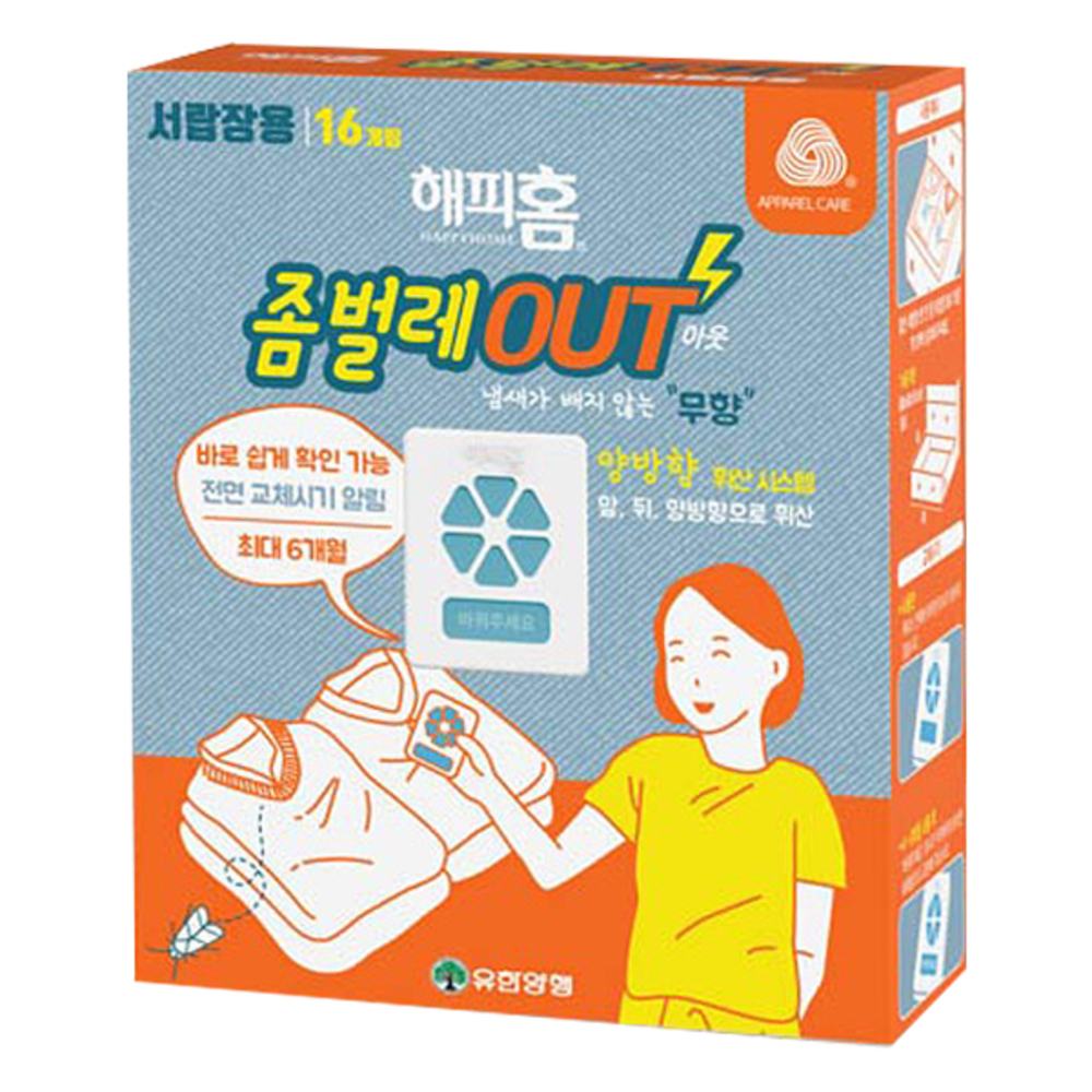 유한양행 해피홈 좀벌레 아웃 방충제 서랍장용 16p, 1개