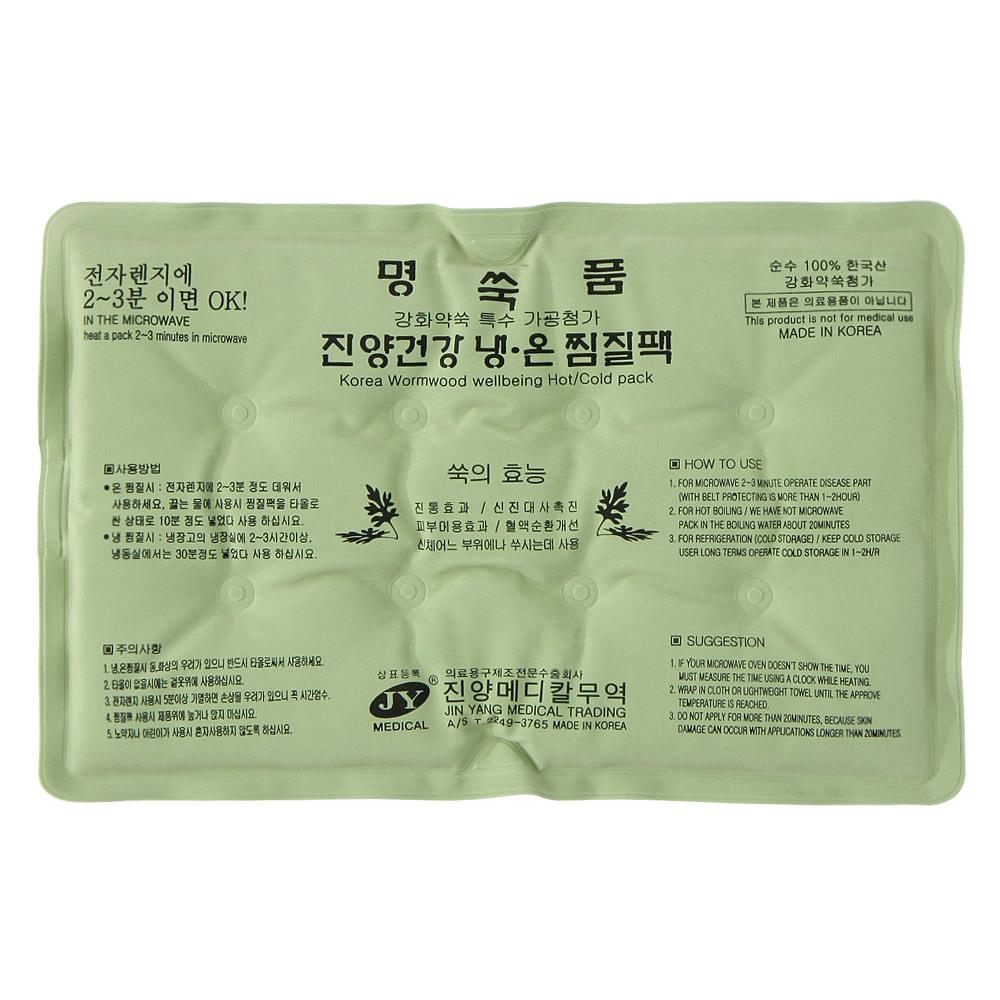JY메디칼 강화 약쑥 냉온 찜질팩, 1개