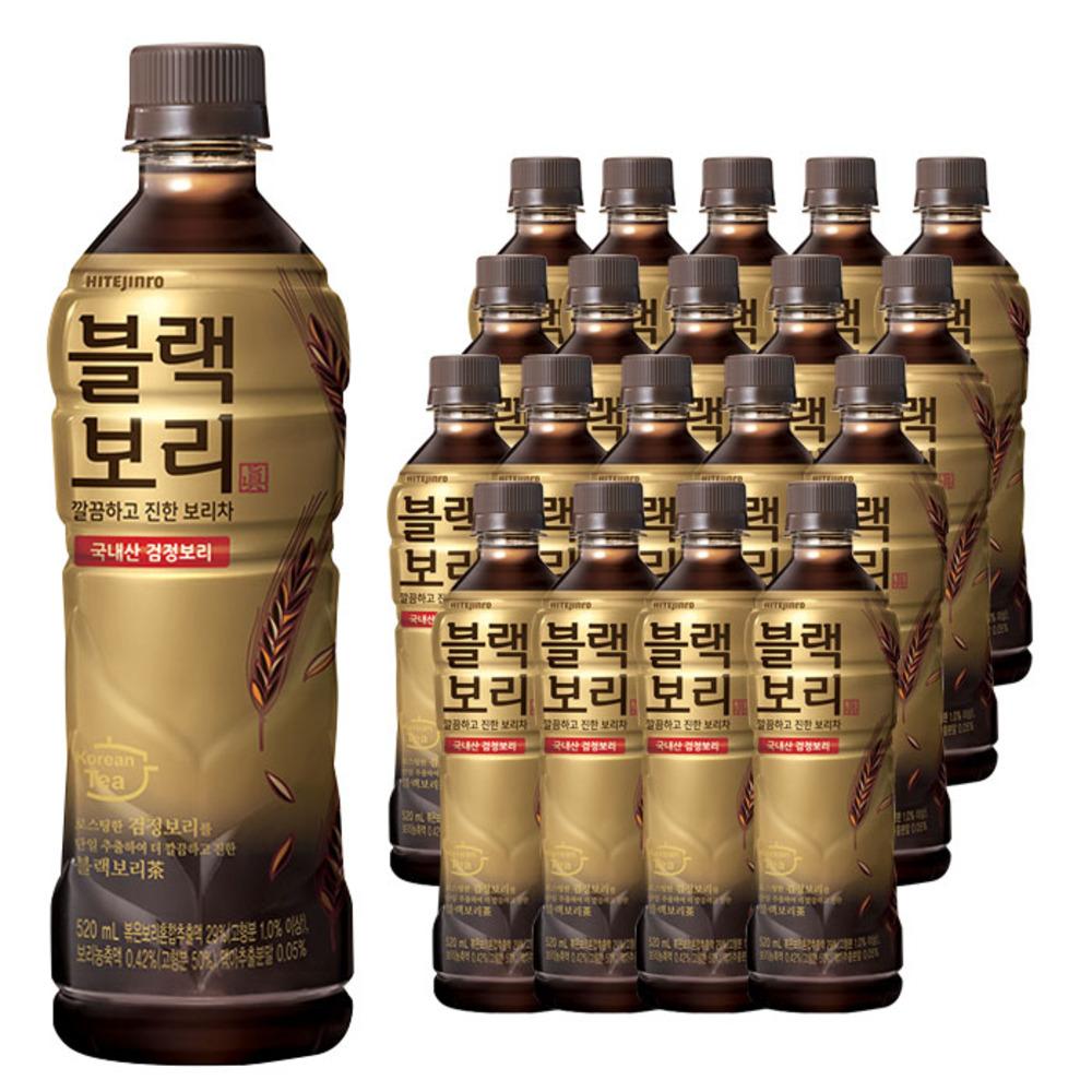 하이트진로 블랙보리 음료, 520ml, 20개