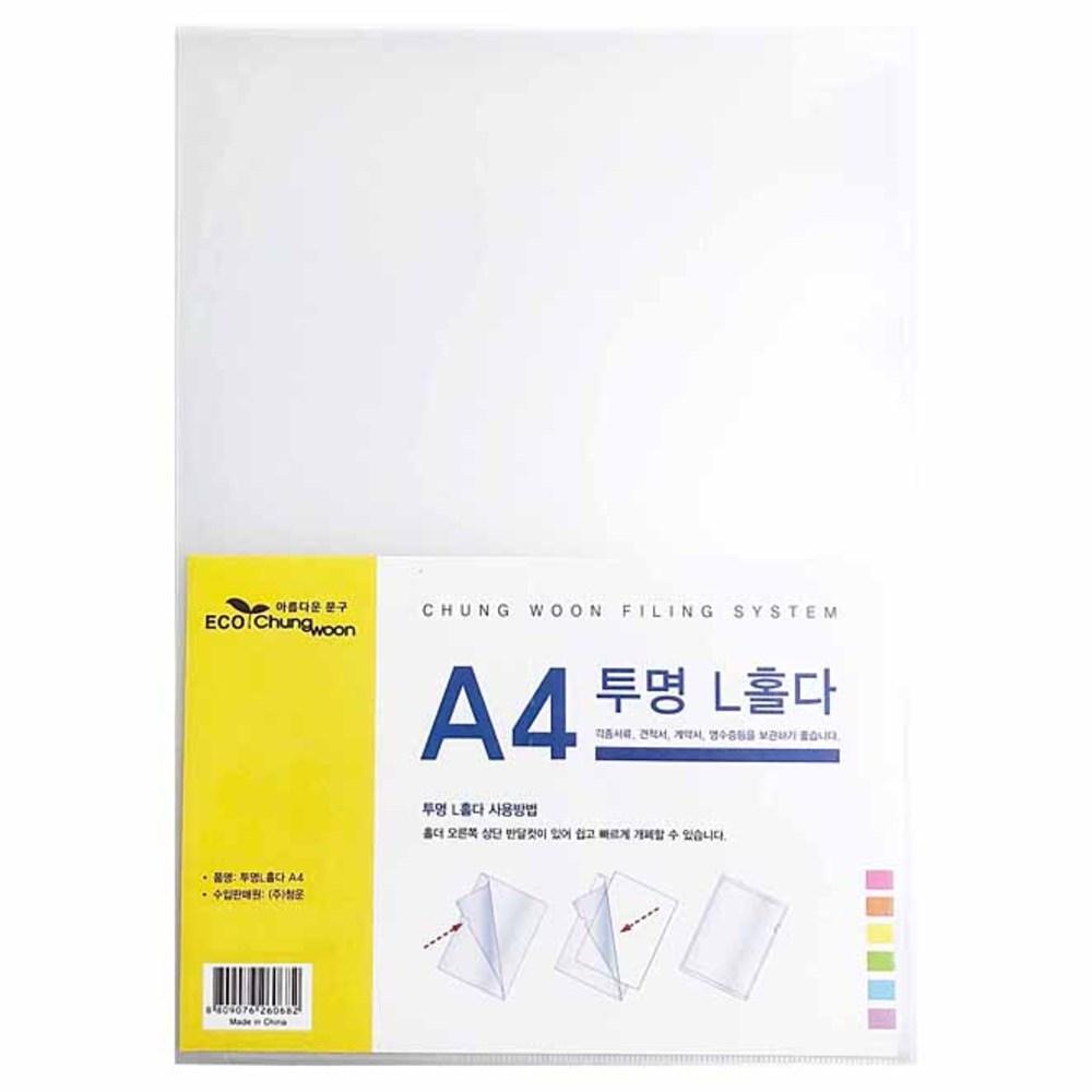 청운 L자 홀더 파일 A4, 투명, 50개입