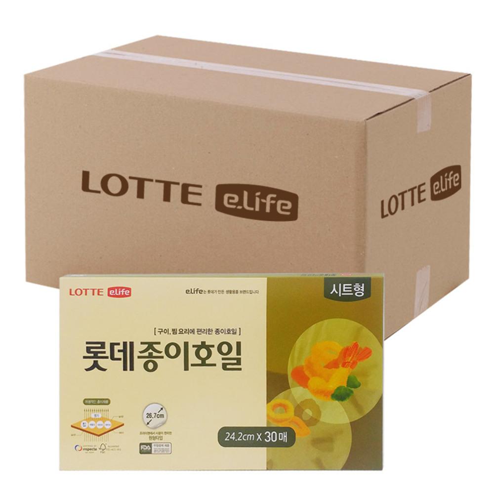 롯데이라이프 종이호일 시트형, 50개