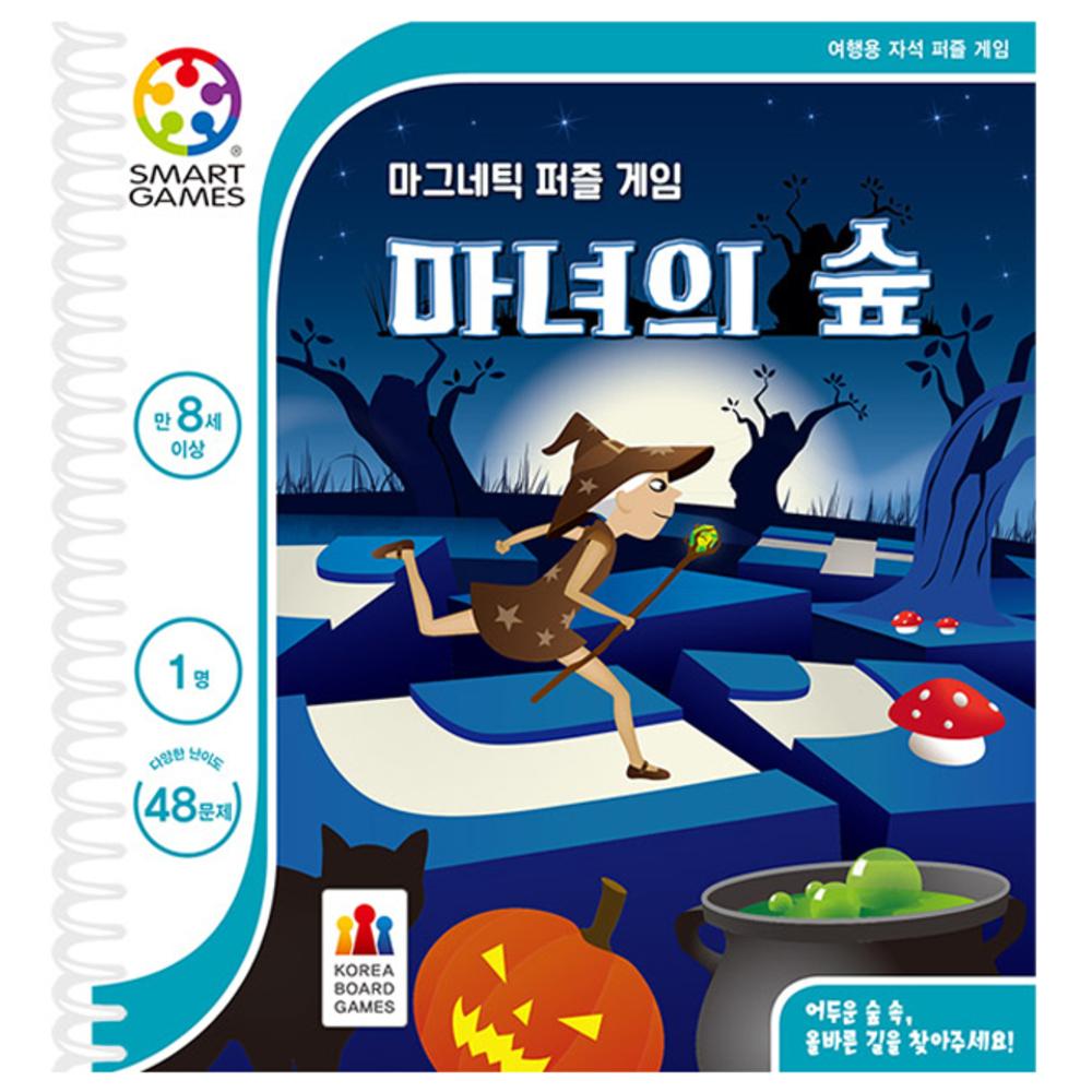 코리아보드게임즈 마그네틱 퍼즐 마녀의 숲, 혼합 색상